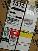陽菜版no3b專輯和代言的洗髮精!:IMG_0192HMV的外盒.JPG