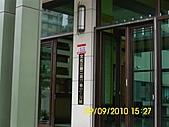 990909興林、東湖路等8處,交通號誌、標線及告示牌會勘:DSCI0775 (Large).JPG