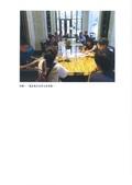 108年7月會勘:新莊新富邑-3.jpg