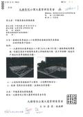 107年2月會勘:107020201九揚香悅-1.jpg