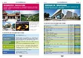 103年5~8月網站地方大小事:new taipei city news 02-4.jpg
