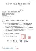 109年1月:1090101001泓昇WIN-1.jpg