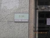 1001129文化3路2段211巷等案,繪製交通標線一案,辦理會勘:IMG_0940 (Large).JPG