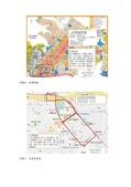 108年5月會勘:108050601012199-召開「林口轉運站公車及新巴士路線調整」第二次協調會議紀錄(12199)-13.jpg