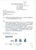 108年7月會勘:峰暉石尚-1.jpg
