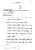 109年2月:1090115001世紀長虹-1.jpg