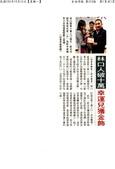 104年1~12月剪報:林口人破十萬 幸運兒獲金飾.JPG