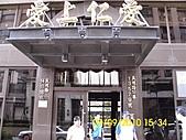 990909興林、東湖路等8處,交通號誌、標線及告示牌會勘:DSCI0778 (Large).JPG