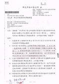 停水施工公告:1042146663林口區公所-道路品質提升-1.jpg