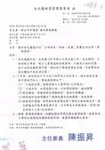 104.7~12會勘:104111803台北藝術家-1.jpg