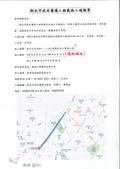 108年7月會勘:養工處施工通報單-1-1.jpg