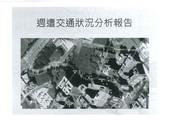 108年5月會勘:10805071冠東方-2.jpg