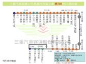 108年公車路線:桃708.jpg