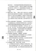 108年7月會勘:1080701市政總質詢-2.jpg