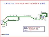108年公車路線:office.jpg