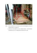 109年5月:109052201014668-研商林口區仁愛錄皇家特區管理委員會陳情「社區污水納管工程瓦斯管線遷移期程」一案會勘紀錄(14668)-3.jpg