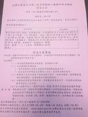 停水施工公告:103年0520~0530「停水公告」 10:30~19:30(林口多區)