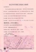 停水施工公告:1029-1123中北三街-1.jpg