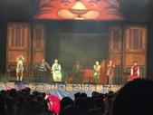 2016.3.27紙風車兒童劇團-武松打虎(活動):紙風車 武松打虎_1760.jpg