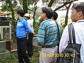 990331本鄉第一公墓墳墓沖毀請速妥善規劃排水設施-會勘:DSCI0126.JPG