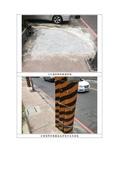 105年7-12月會勘:陸光國宅前人行道高程改善照片-3.jpg