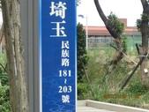 1001129文化3路2段211巷等案,繪製交通標線一案,辦理會勘:IMG_0943 (Large).JPG