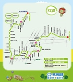 社區巴士:F238路線.jpg