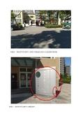 108年11月:108111301016755-研商林口區民眾陳情「於湖南里市民活動中心設置U-bike站點」一案會勘紀錄(16755)-6.jpg