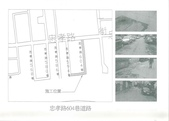 104年1~6月大小事:林口區公所_10.jpg