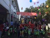 2016淑君阿姨聖誕糖果發放活動:1221 興福國小發糖果暨遊樂設施啟用_161226_0002.jpg