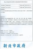 103年9~12月大小事:交流道 (2).jpg