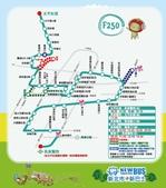 社區巴士:F250路線.jpg