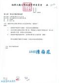 109年12月:109121501大觀文明-協助爭取忠孝路308巷人行道更新事宜-1.jpg