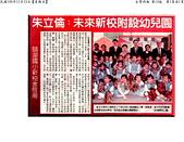 100年報紙稿:10011130031台灣時間第14版.JPG