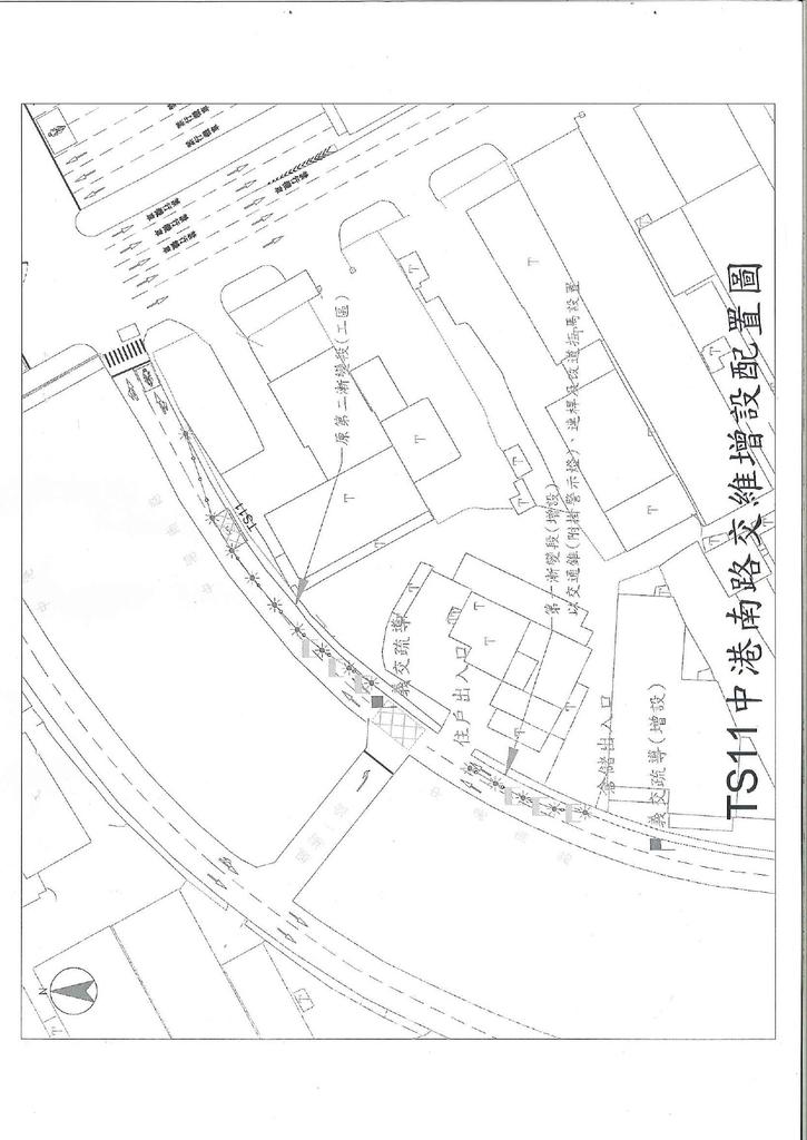 108年8月會勘:泰山區汙水下水道系統工程-5.jpg