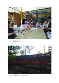 109年6月:109062301017436-研商林口區當代逸境社區管理委員會陳情「社區瓦斯管線遭挖斷引發公安問題及鄰地施工造成社區圍牆倒塌