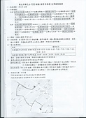 103年9~12月大小事:F232副線免費接駁服務路線相關資訊 (2).jpg