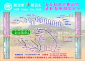 105公車路線:五股區免費區間(通勤、醫療).jpg