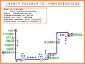 108年公車路線:三重客運『林口-內湖科技園區』跳蛙路線.jpg