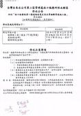 停水施工公告:CCF20150624-1.jpg
