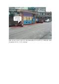 104.7~12會勘:120802010956號研商林口區民眾陳情「中正路514巷4弄2號文達幼兒園及17、19號車道口兩側繪設紅線」會勘紀錄(10956)-3.jpg