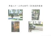 106年10月會勘:1061019-1奇瓦頌-6.jpg