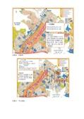 108年5月會勘:108050601012199-召開「林口轉運站公車及新巴士路線調整」第二次協調會議紀錄(12199)-11.jpg