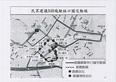 103年9~12月大小事:948路線 (8).jpg