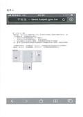 109年4月:1090408001源峰淳境-3.jpg
