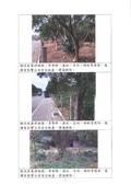 107年1月會勘:1072292668林口區公所-4.jpg
