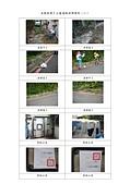 103年9~12月大小事:五股區第2公墓道路清理情形2-1.jpg