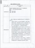 萄葡藤:麗園下水道接管工程.jpg