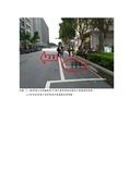 108年5月會勘:108052301016128-研商林口區民眾陳情「九揚華尚社區車道口塗銷汽車停車格及增設黃網線」一案會勘紀錄(16128)-3.jpg