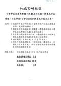 109年1月:109011001竹城宮崎-2.jpg